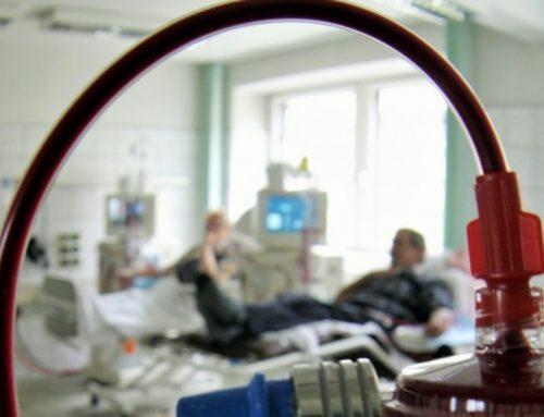 پرداخت فاکتور بیماران